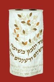 High Holy Day Torah Mantle